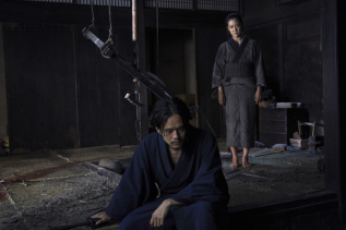 Killing - Shinya Tsukamoto